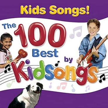 Oh Susanna de Kids Songs, extrait de l'album the 100 Best de kidsongs