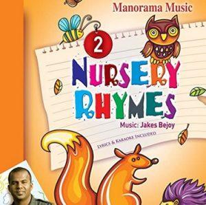 Kookaburra extrait de l'album Nursery Rhymes Musique par Jakes Bejoy