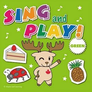 How's the Weather de Maple Leaf Learning extrait de l'album Sing and Play Green